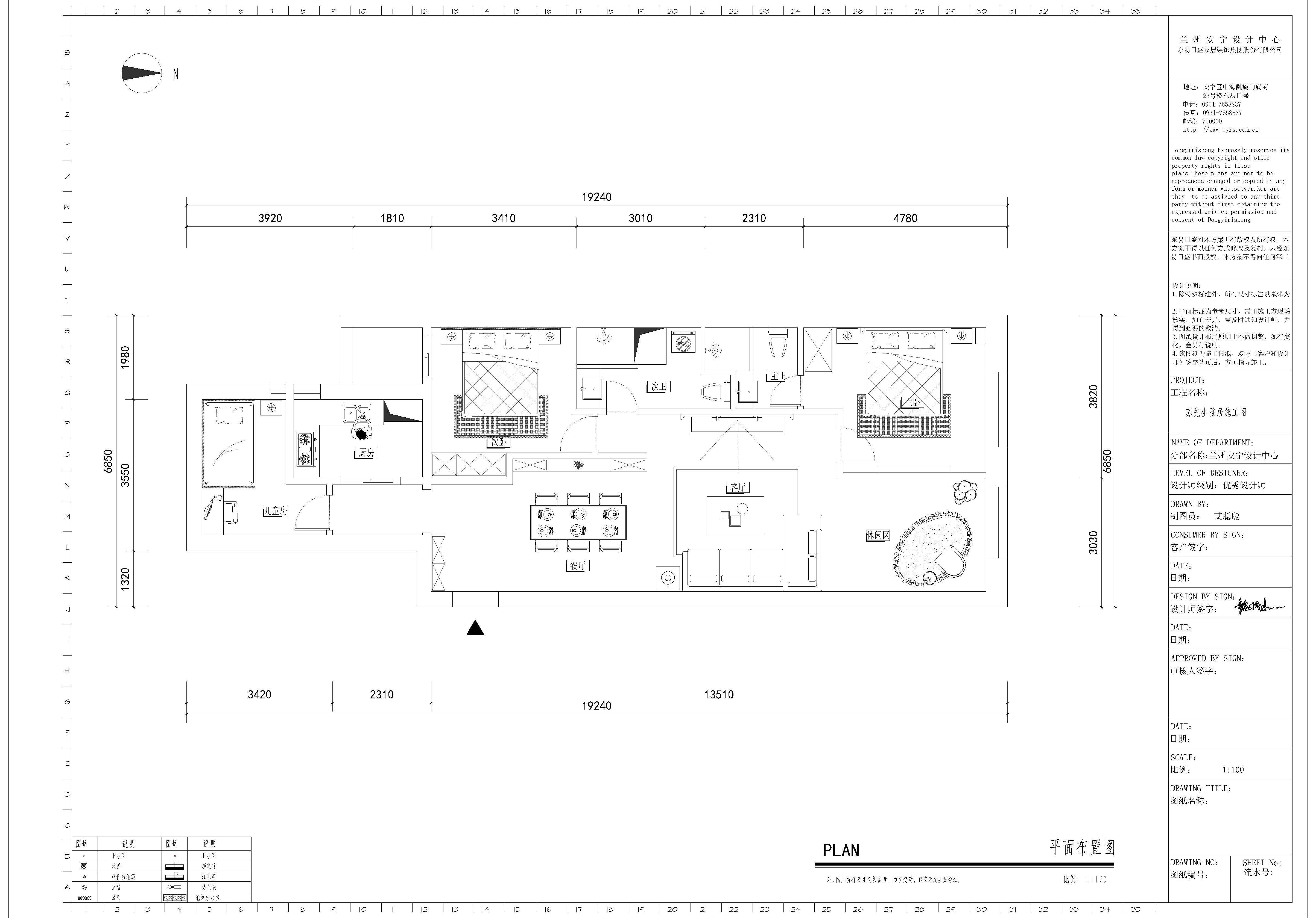兰公馆-150平米-简约美式风格装修案例效果图装修设计理念
