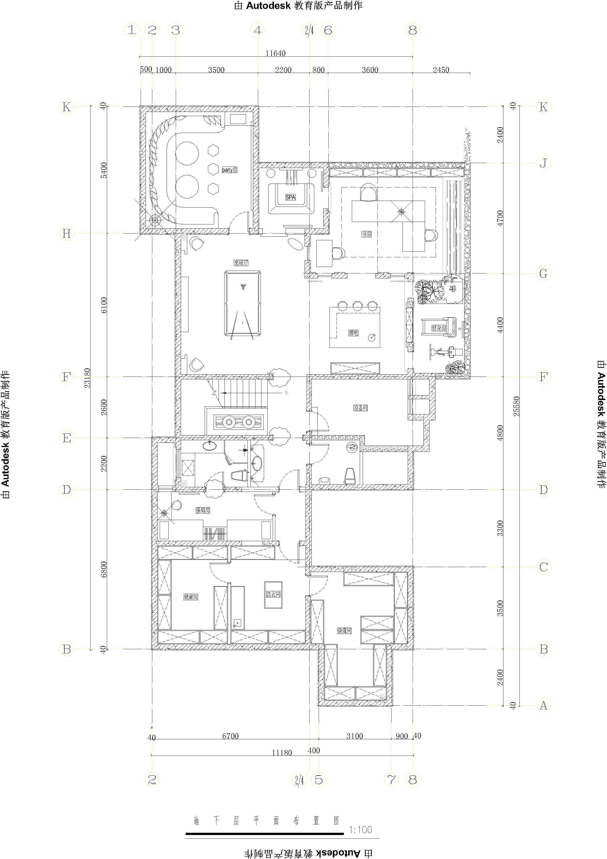 御汤山  现代前卫  别墅装修装修设计理念