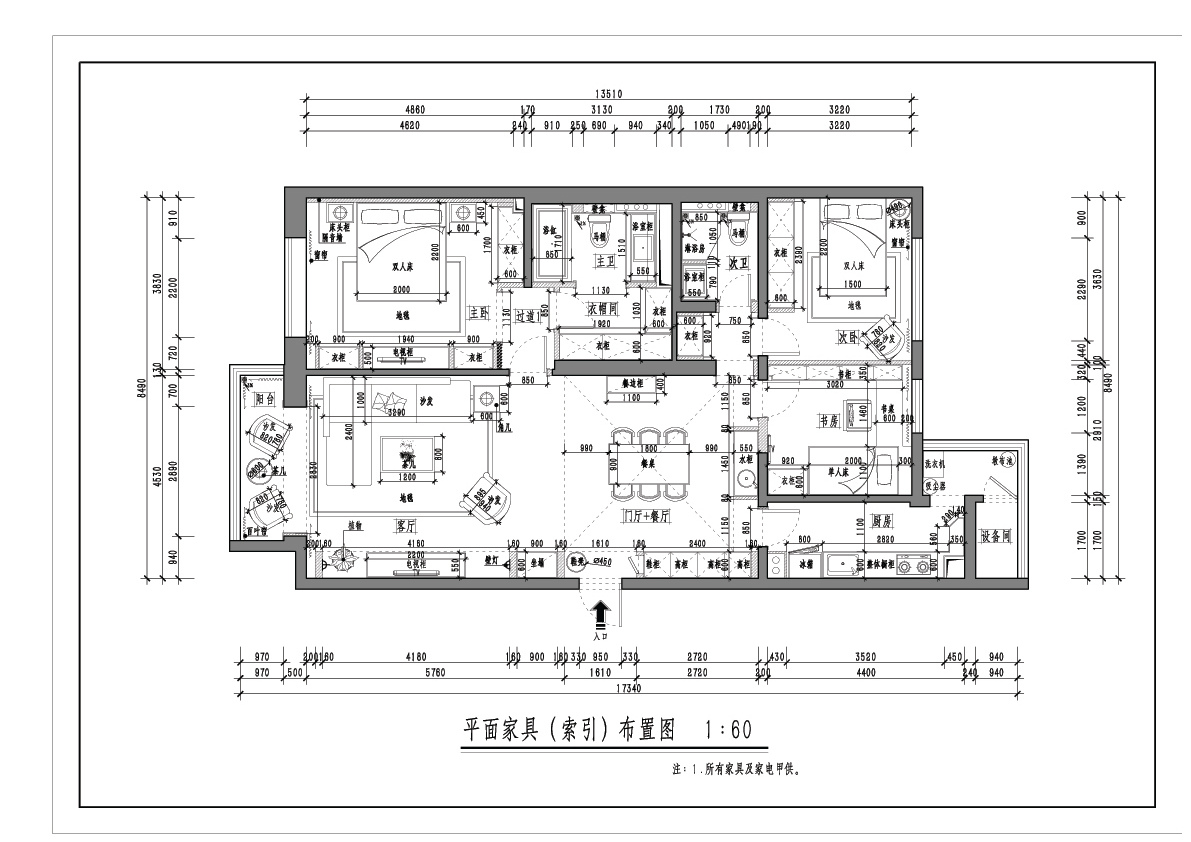 凤凰城 现代简约 150㎡装修设计理念