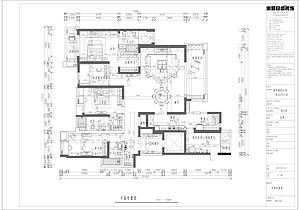 保利国际4室2厅现代风格户型解析