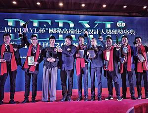 恭贺东易日盛傅川,荣获2017百玛丽国际高端住宅设计年度十大设计师荣誉