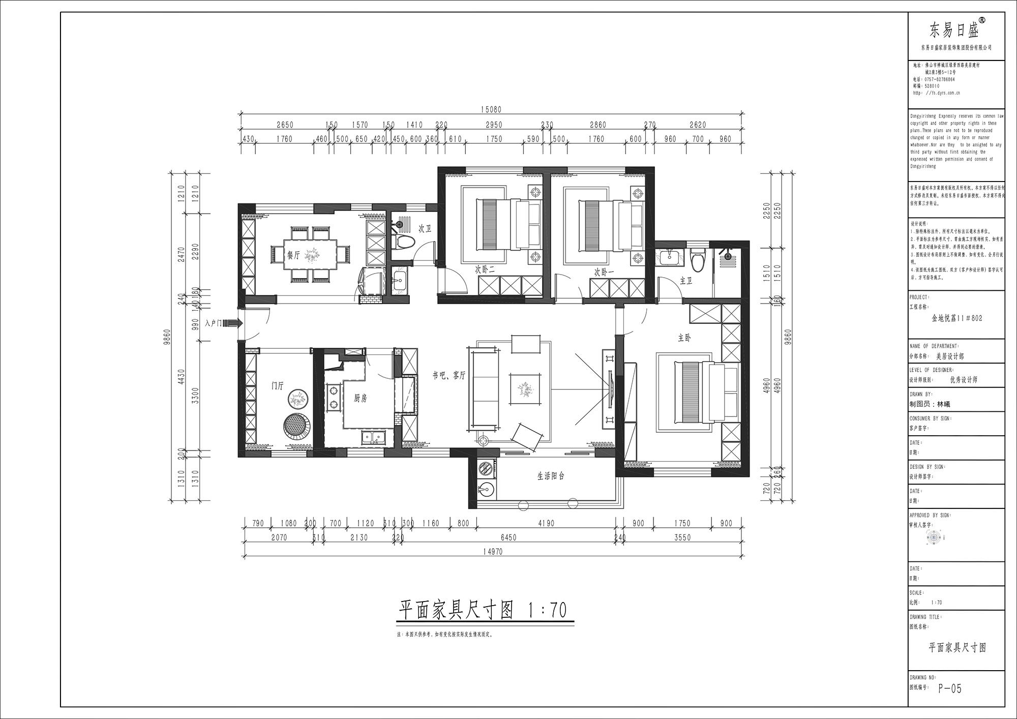 佛山金地悦荔126㎡简欧风格三居室装修案例装修设计理念