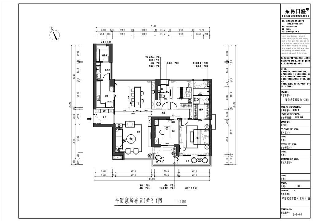香山美墅果岭 现代简约装修效果图 180平米 新房装饰设计方案装修设计理念