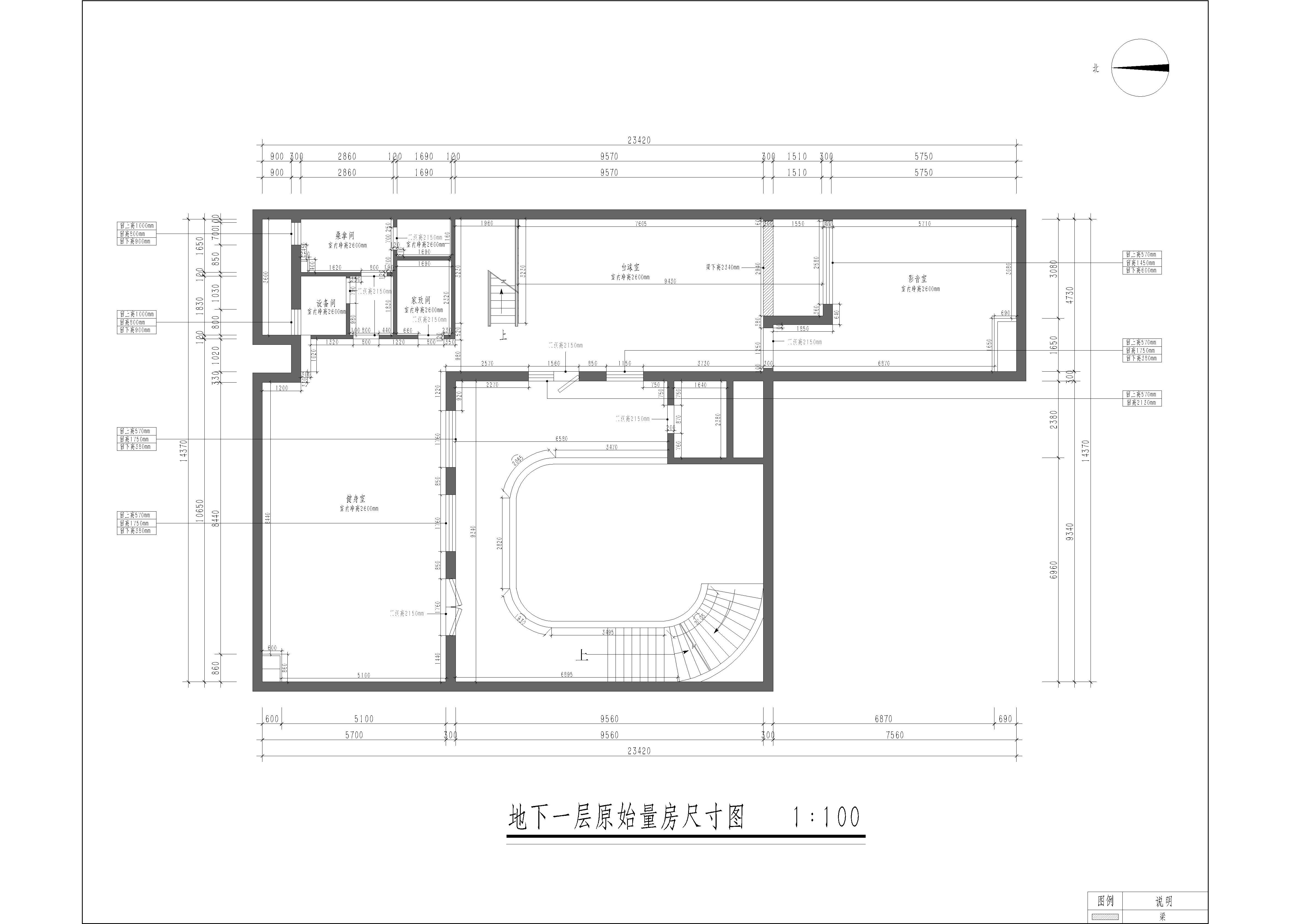 庐师山庄-570平米-现代中式装修设计理念