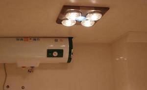 浴霸装安装位置及安装方法