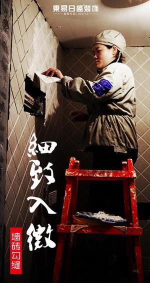 装修施工瓷砖和木地板验收五个方面不能放过
