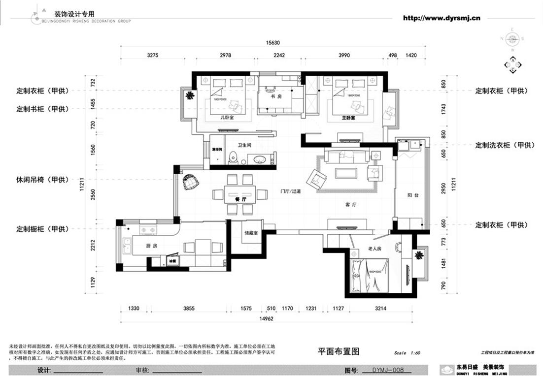 尚海湾136平米简欧风格装修案例装修设计理念