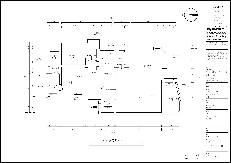 悦海豪庭 160㎡ 美式轻奢装修设计理念