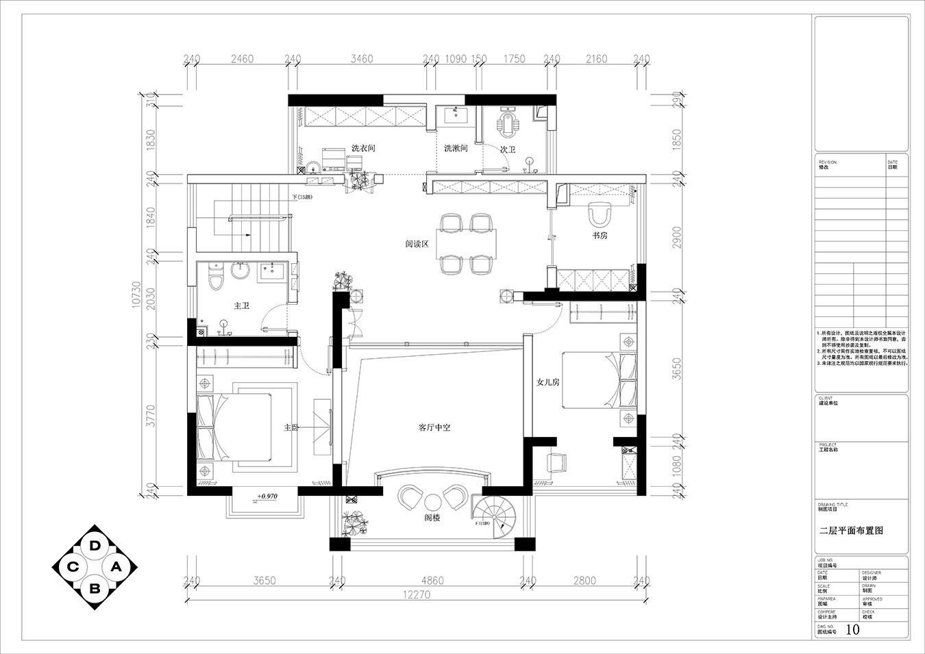 润玉园风格 180平米美式混搭风格装修设计理念