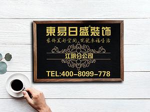 江阴分公司