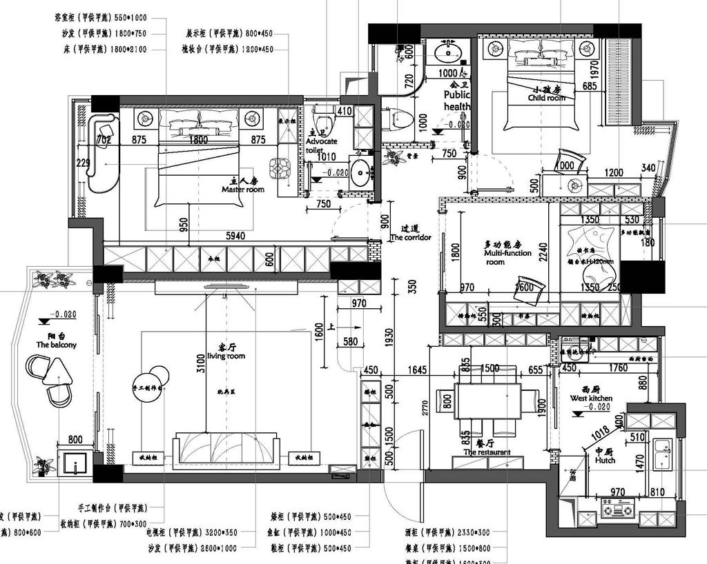 南城宏远活力康城装修案例-140㎡现代简约三房二厅装修效果图装修设计理念