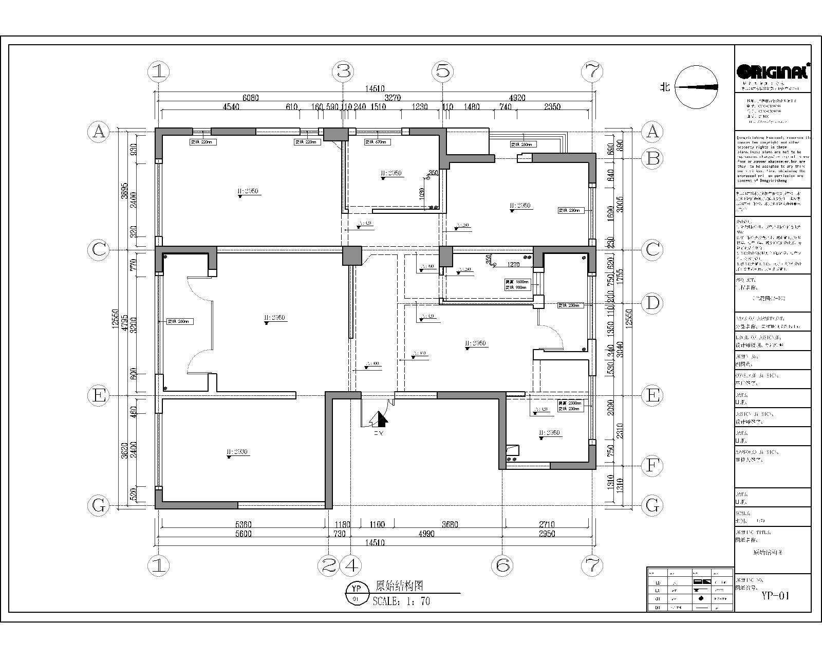 玉兰花园 新中式 160平米装修设计理念