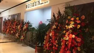 强势进驻┃天津东易日盛大港A6设计中心今日开业!