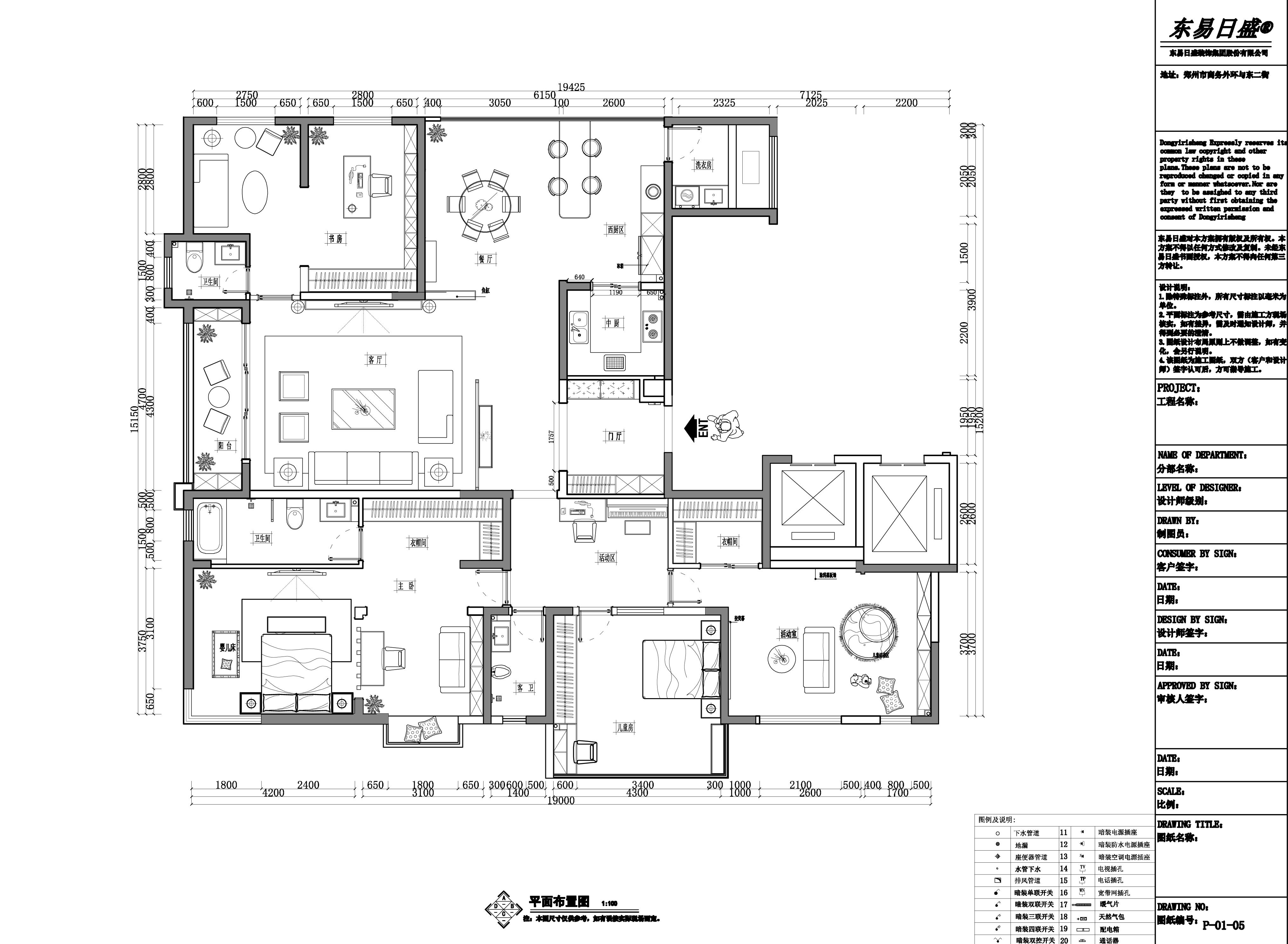 东润泰和现代风格270㎡平层装修设计理念