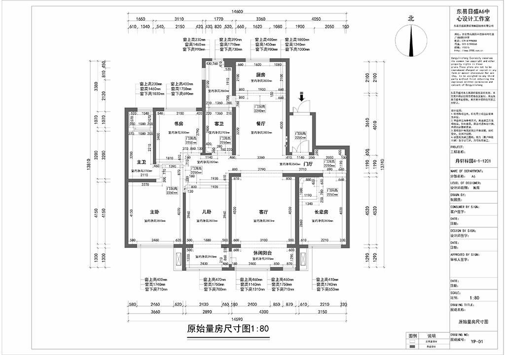丹轩梓园 新中式装修效果图 四室二厅 160㎡装修设计理念