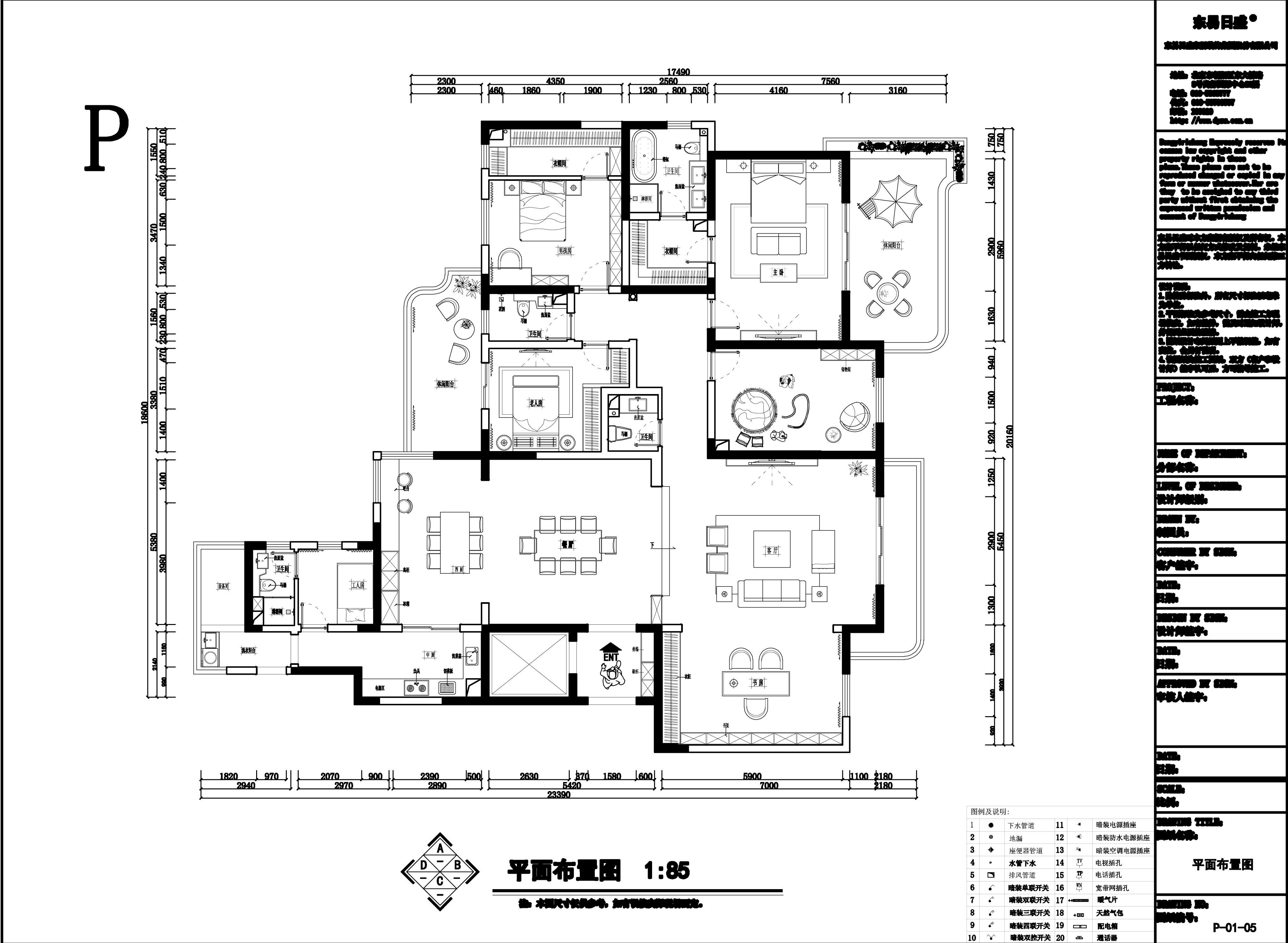 瀚海晴宇现代风格330㎡平层装修设计理念
