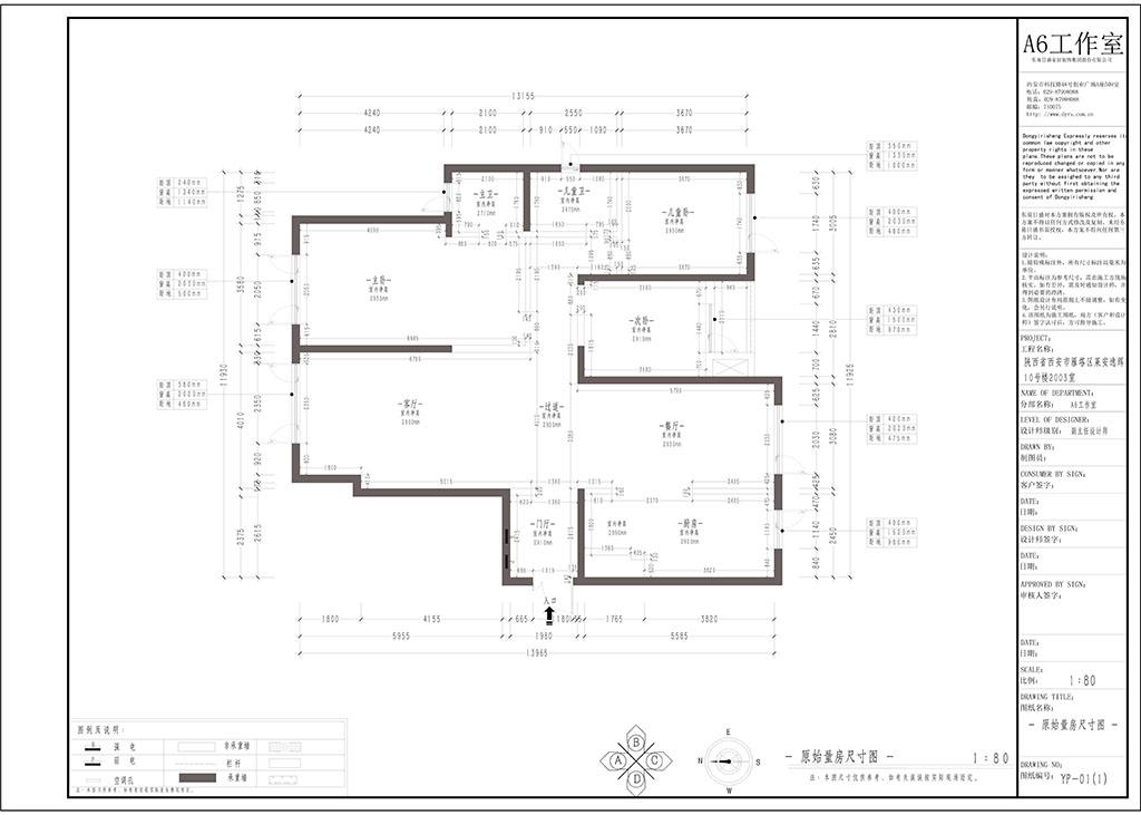 莱安逸珲 现代美式装修效果图 三室两厅 158平米装修设计理念