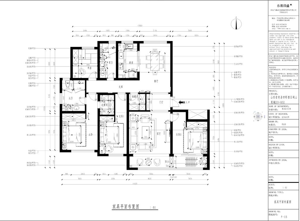岘山花城 180㎡ 美式新古典装修设计理念
