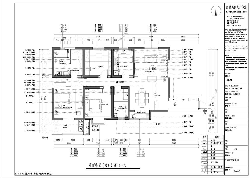 铁安花园 现代简约装修效果图 三室两厅 158㎡装修设计理念