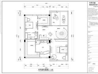 湖清门别墅案例解析