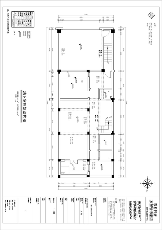 绿城 御园别墅450m²——现代简约装修设计理念
