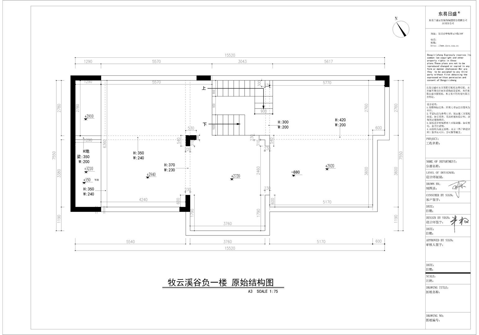 牧云溪谷-580平米装修-简欧风格设计案例装修设计理念