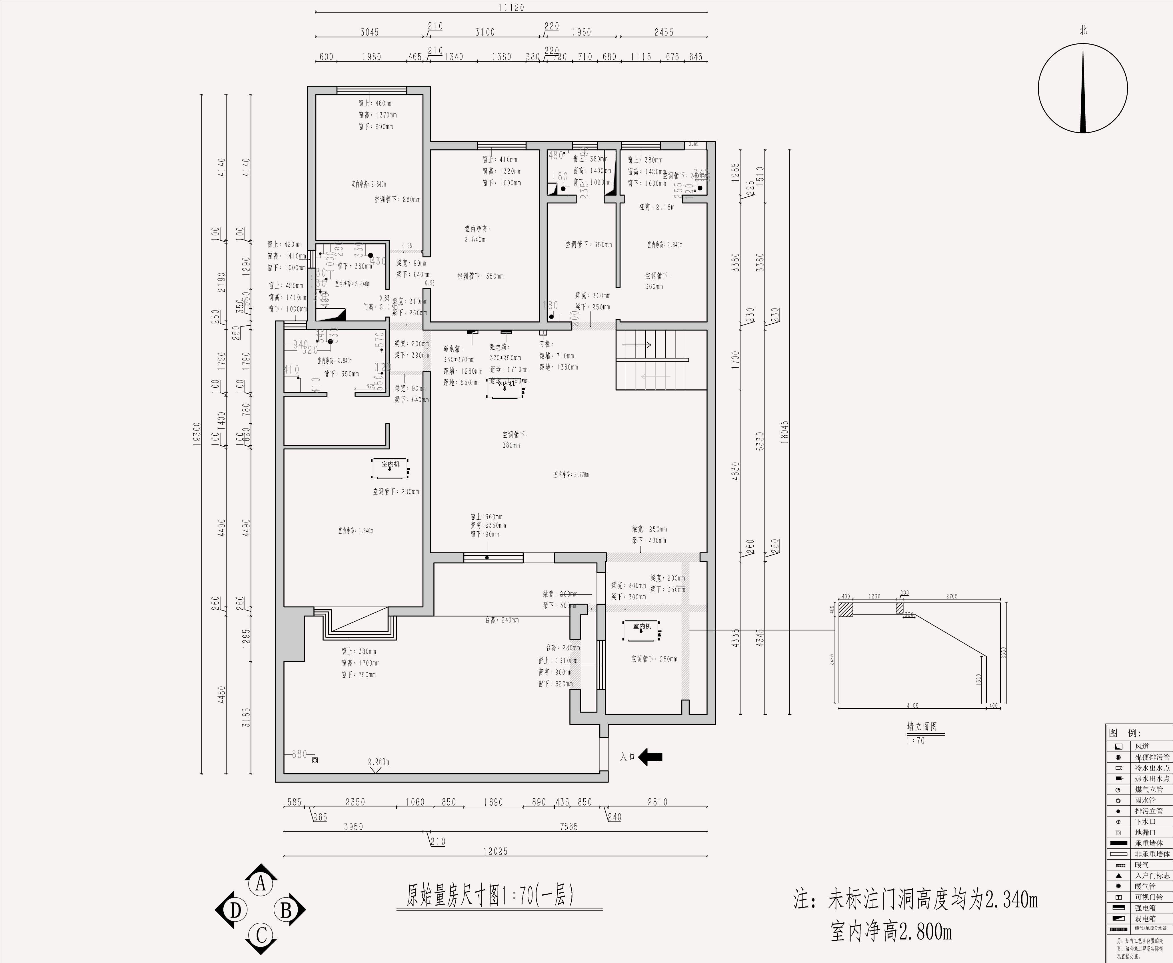十二院城280平米后现代装修效果图装修设计理念