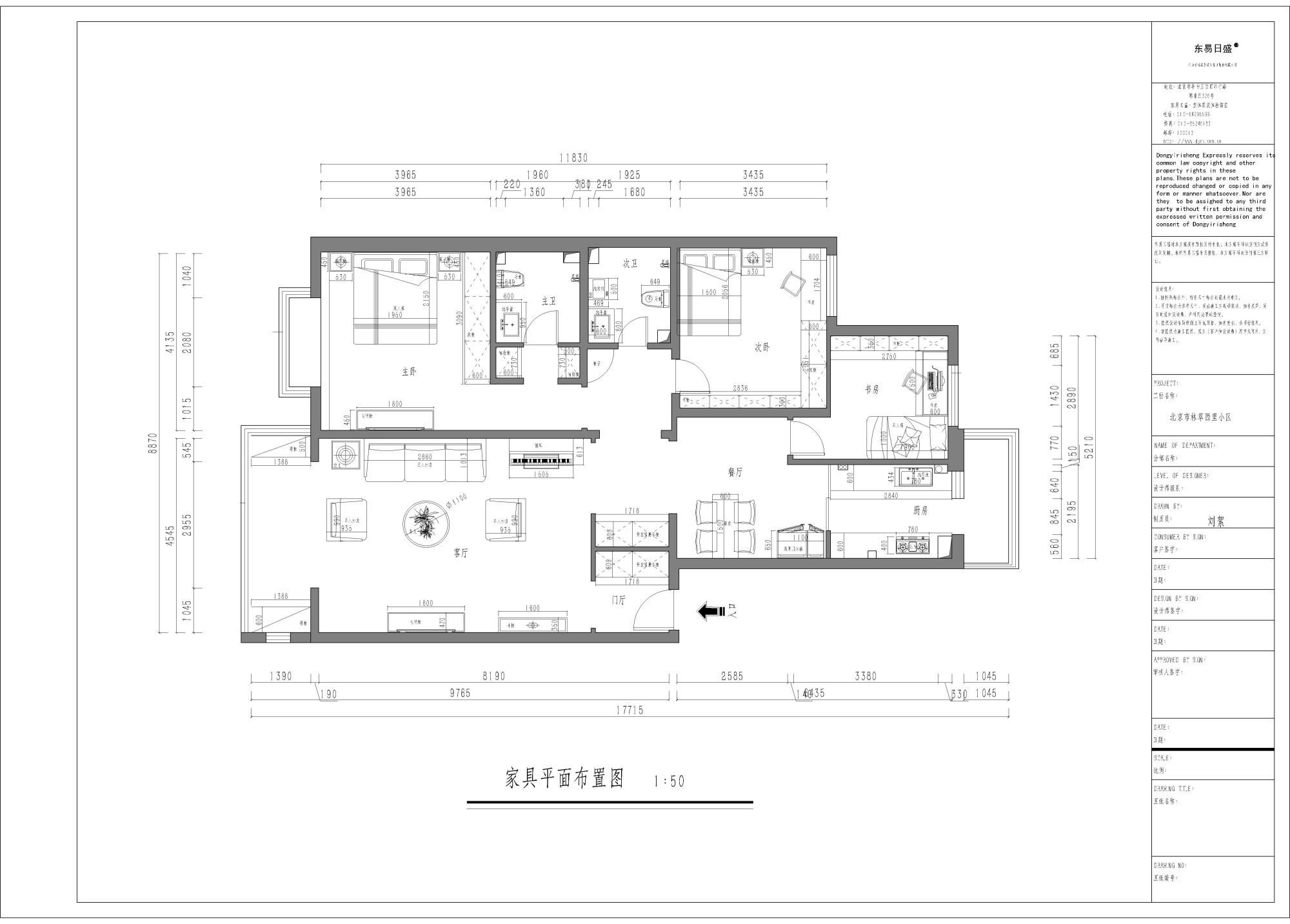 林萃西里-149m/2-简约美式装潢性状style成果图装潢策划愿景