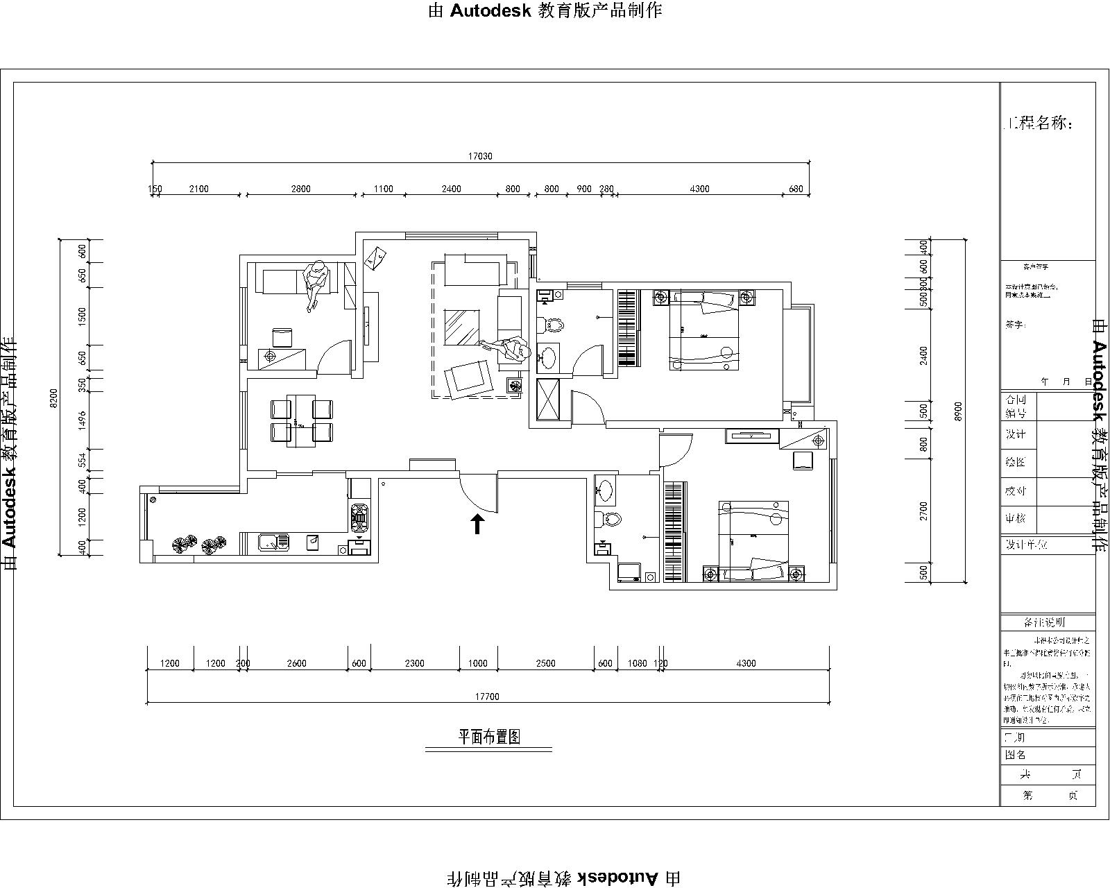 祥鹰花园 138㎡ 简欧风格装修设计理念