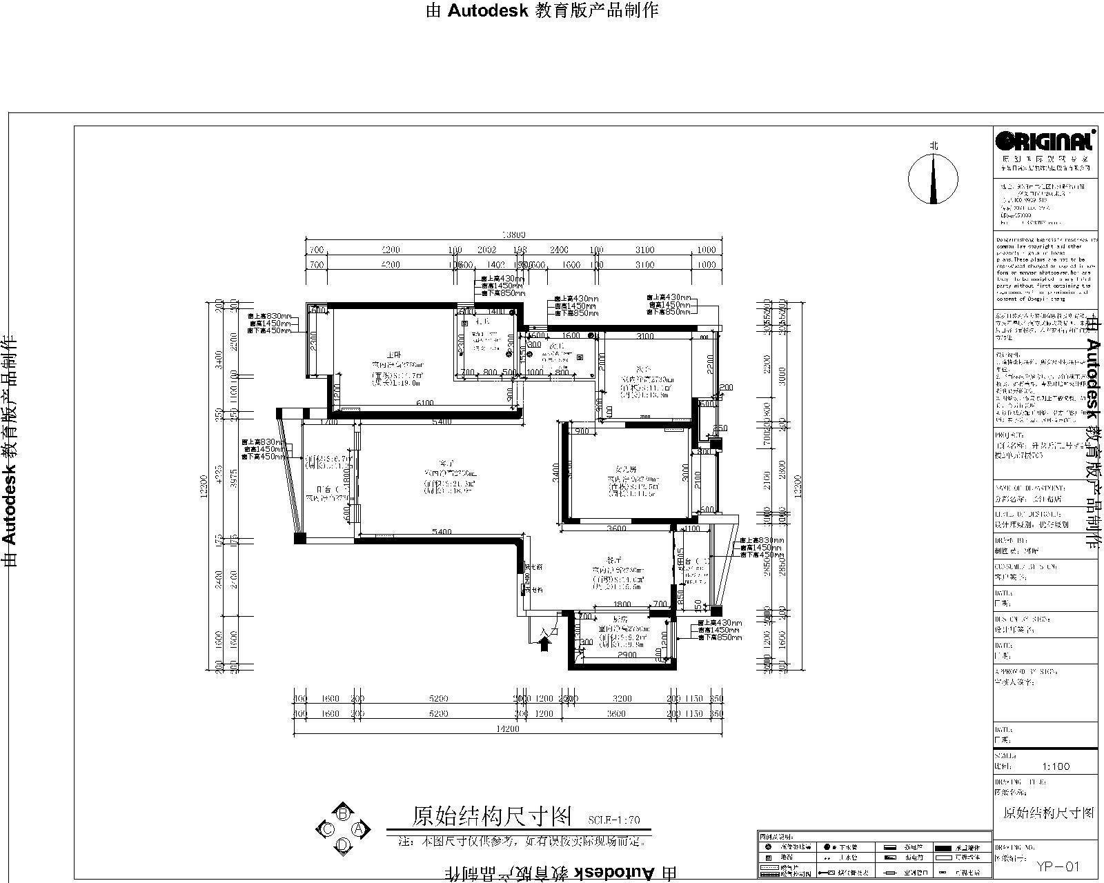 升龙天汇广场新中式141平三居室装修设计理念