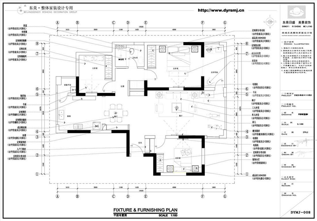 苏建名都城130㎡现代风格装修案例装修设计理念