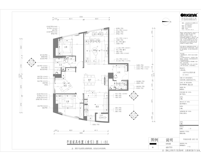 凯丹公寓简欧装修效果图-180平装修设计理念