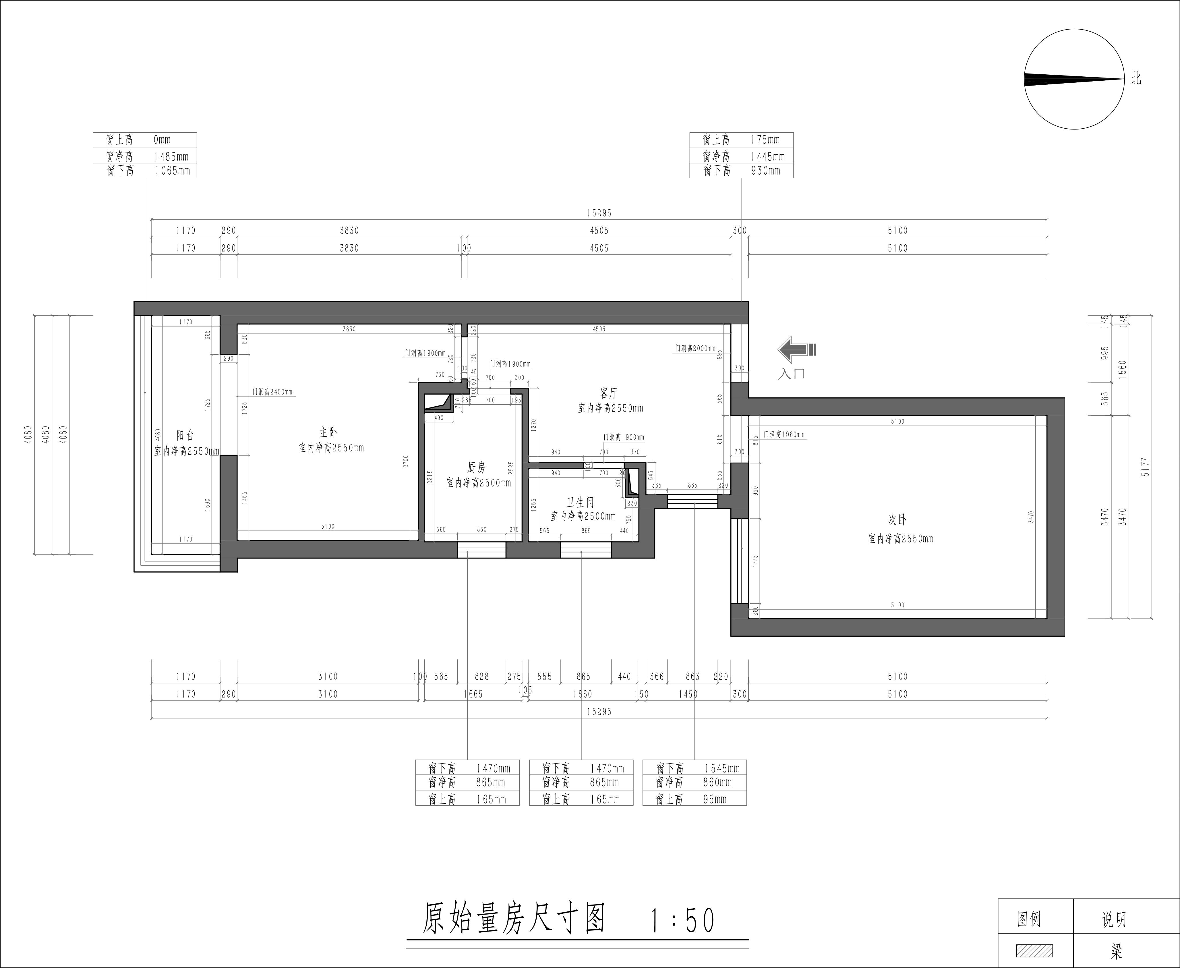 紫金庄园-70平米-现代简约-装修效果图装修设计理念