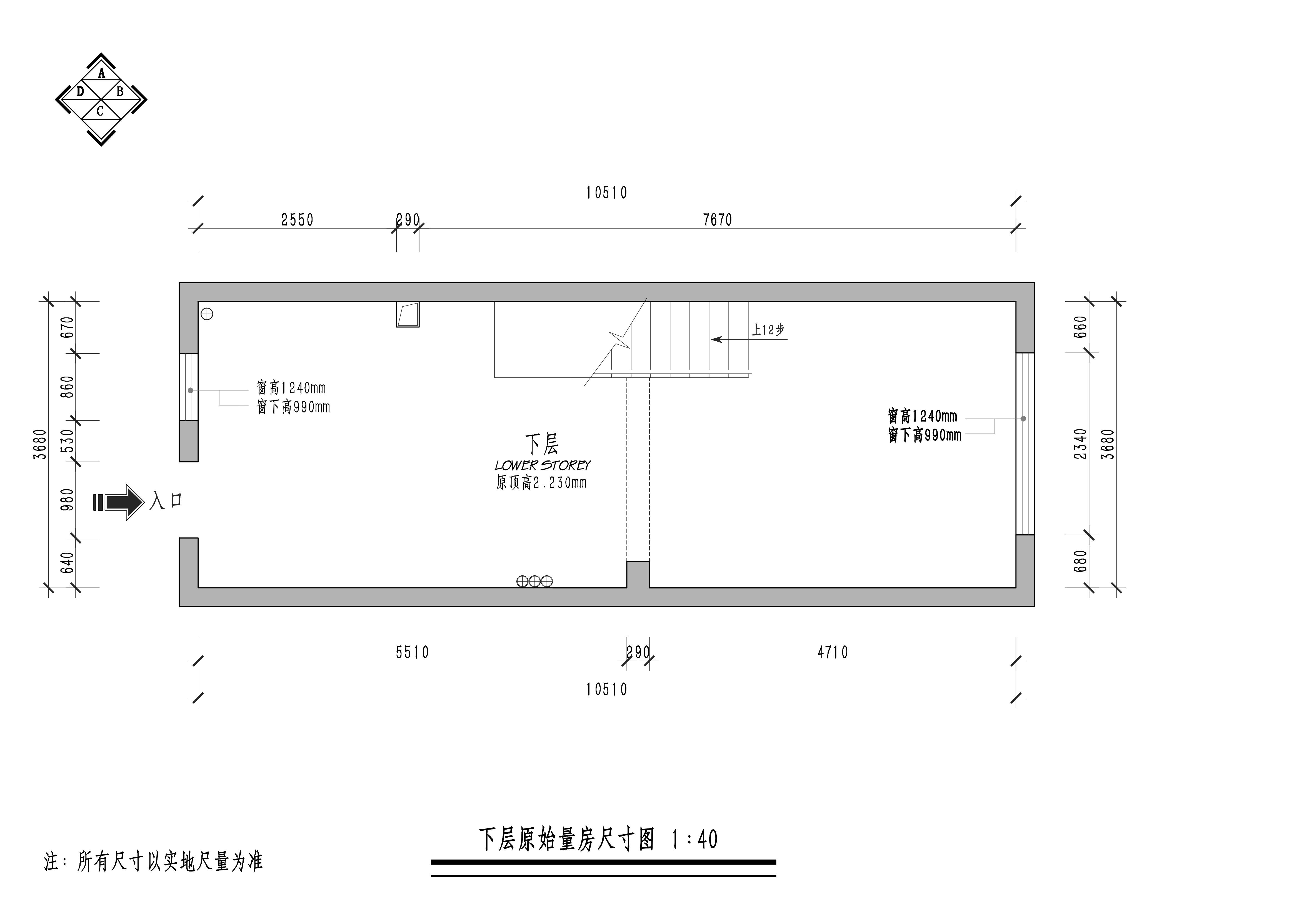 后现代城 现代风格 76平米装修设计理念