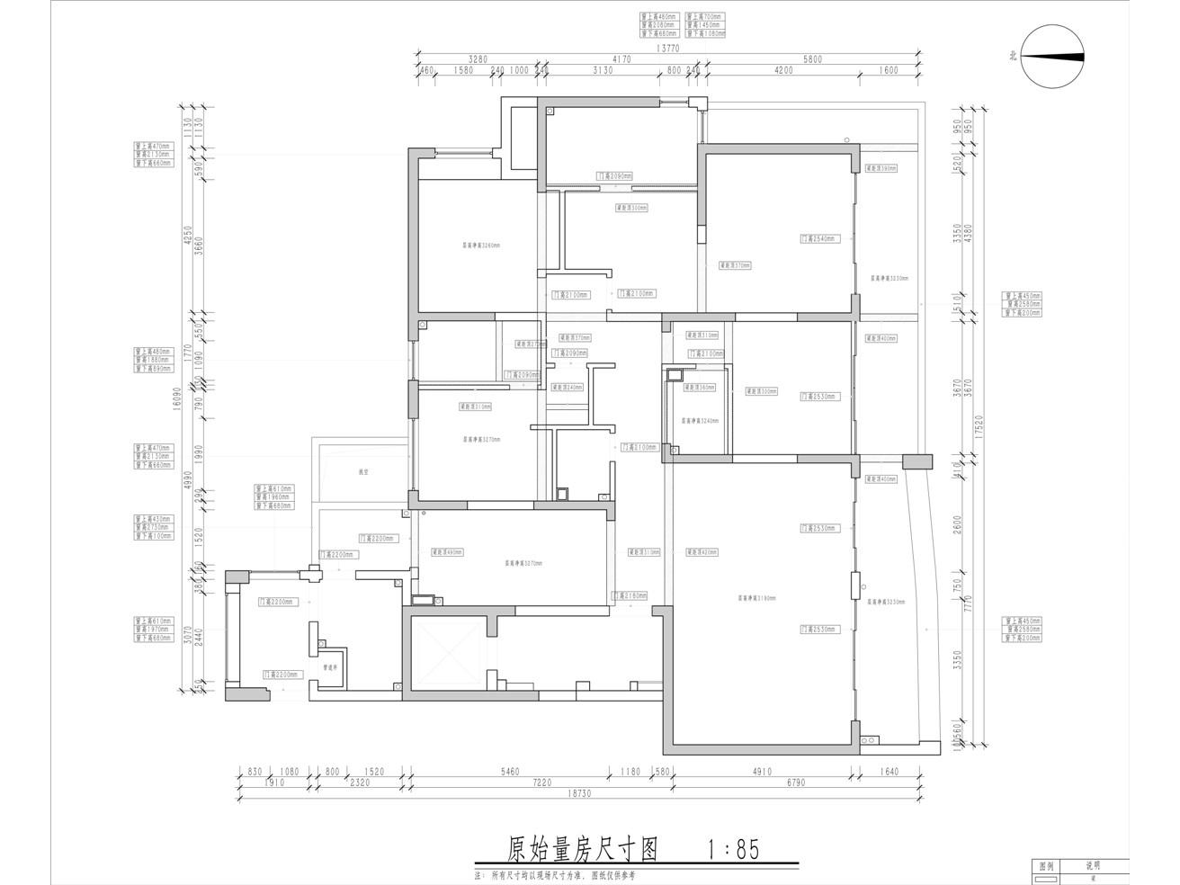 翡丽滨江中式风格251平米装修设计理念