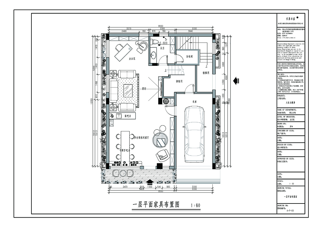 佛山顺德区231㎡简约风格自建房装修效果图装修设计理念