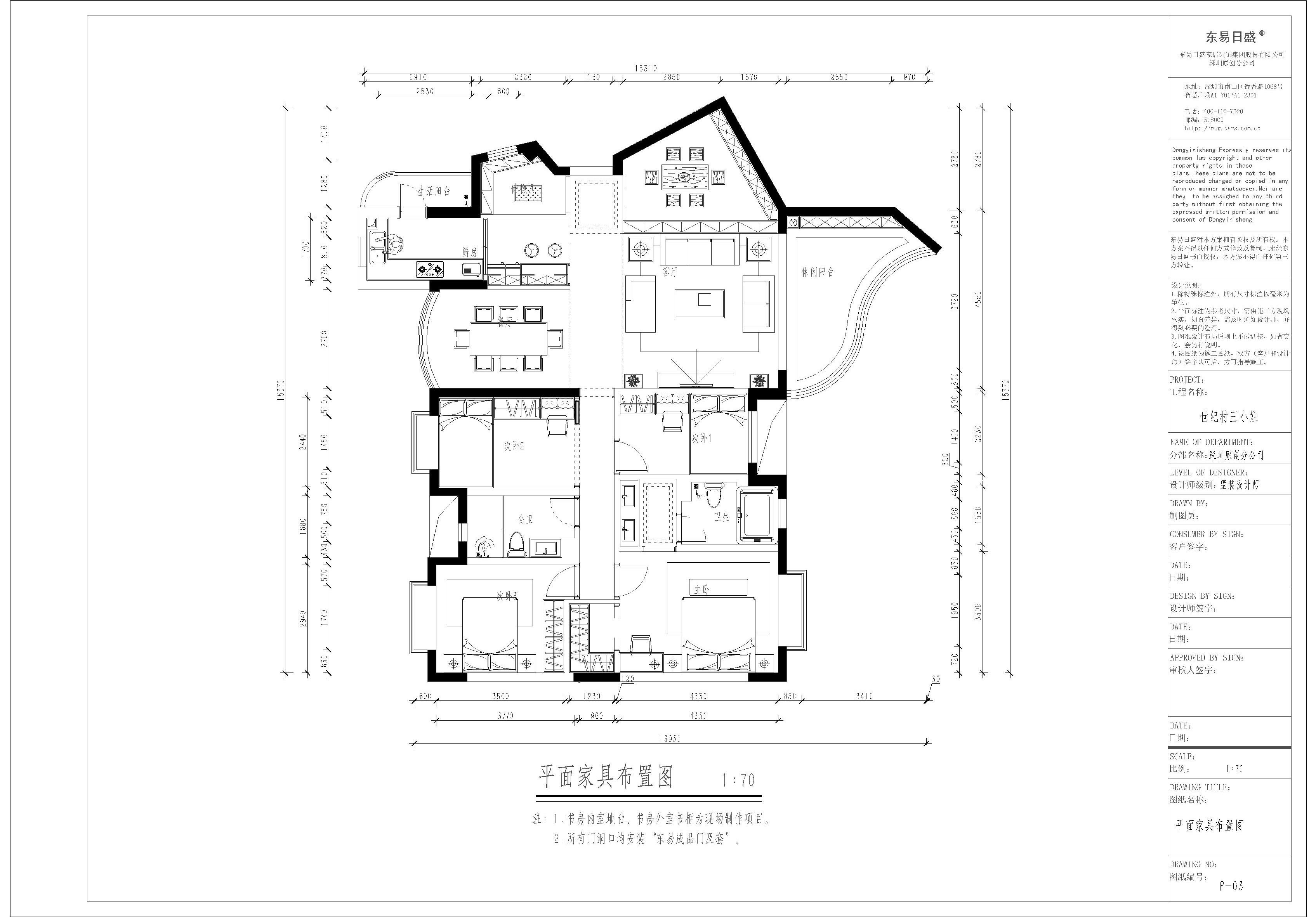 沙河世纪村-新中式风格-167m²-装修效果图装修设计理念