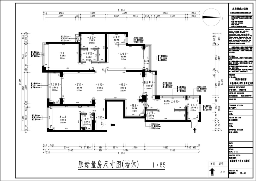 雅居乐御宾府 现代简约装修效果图 四室两厅 212平米装修设计理念