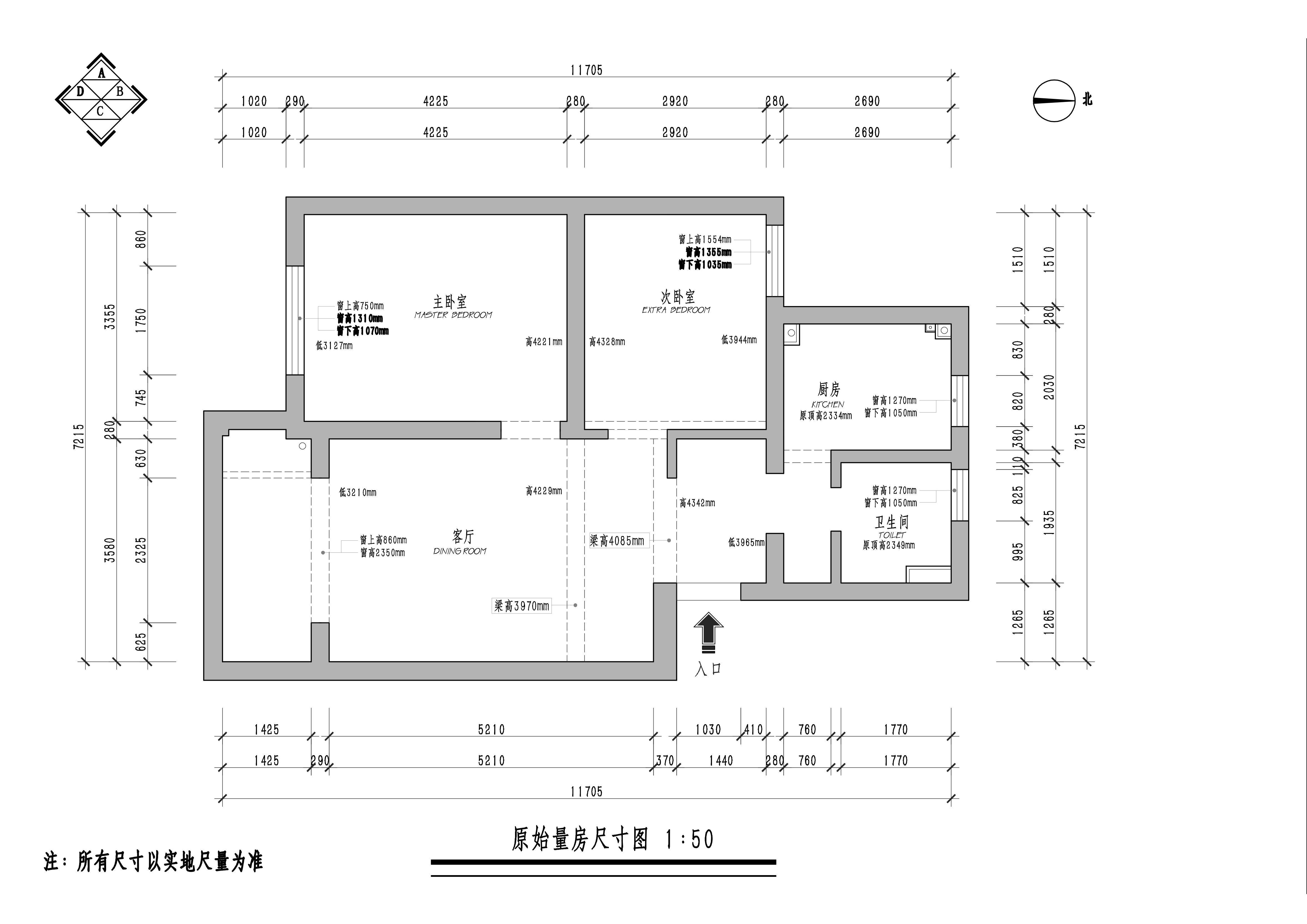 苹果社区 北欧风格 76平米装修设计理念