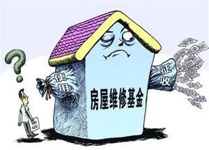 新房交房都要交哪些费用?新房交房时都有哪些费用?