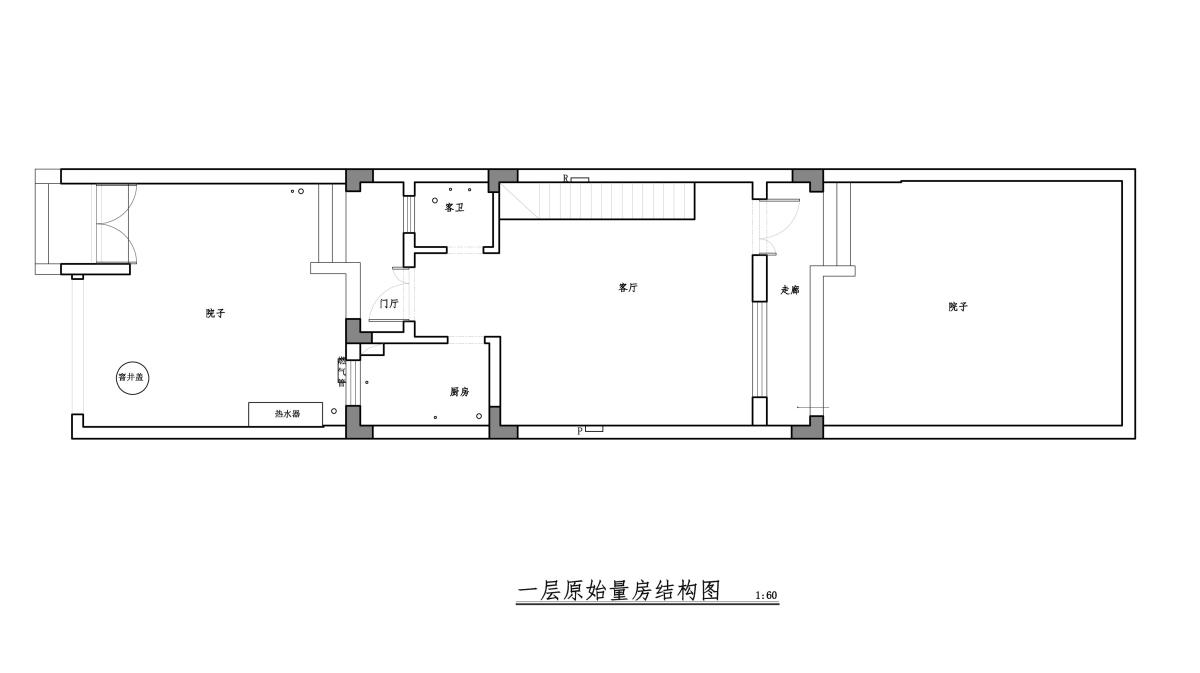 鸿信大宅门-新中式装修设计理念
