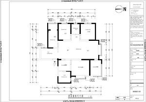 天玺台 新中式风格 159平 户型图设计分析点评介绍