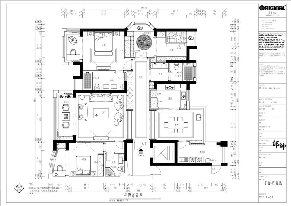 保集•湖海塘庄园195m²-欧式新装饰主义风格装修设计理念