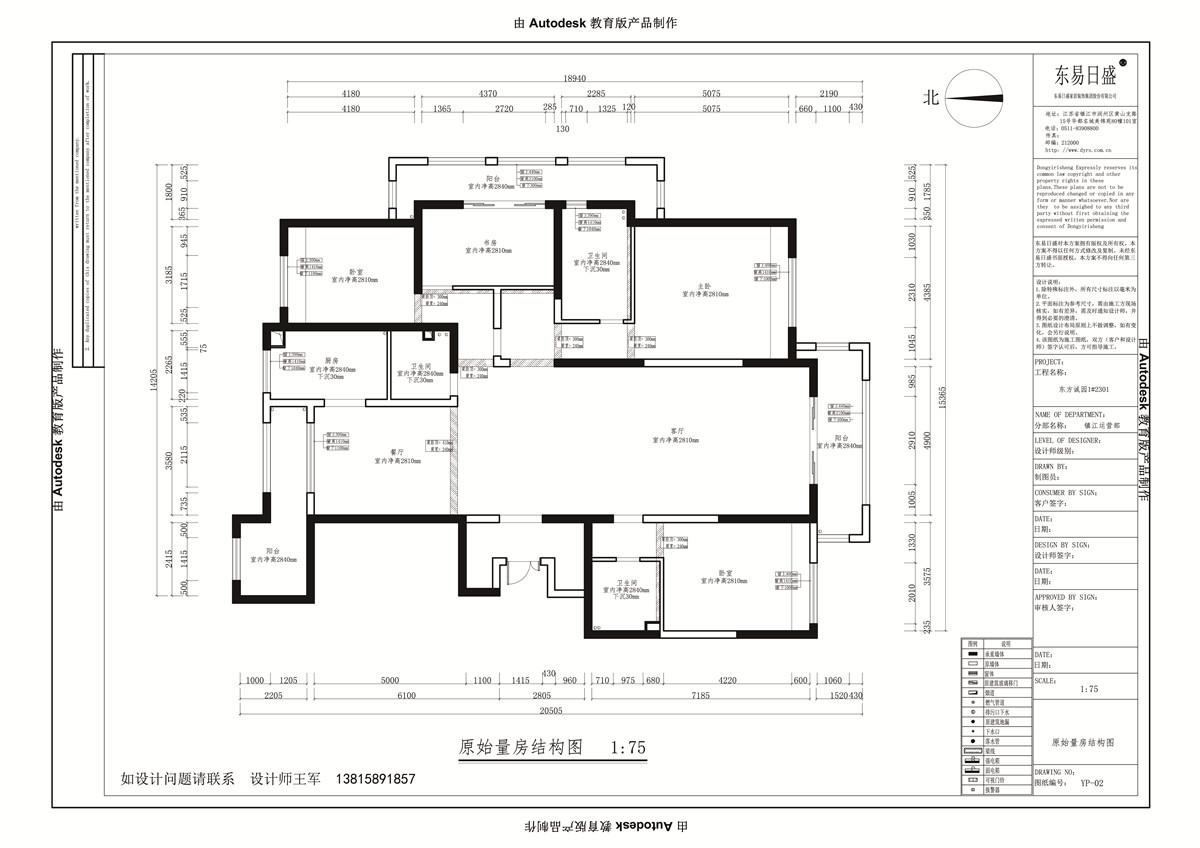 镇江东方诚园245平美式装修设计理念