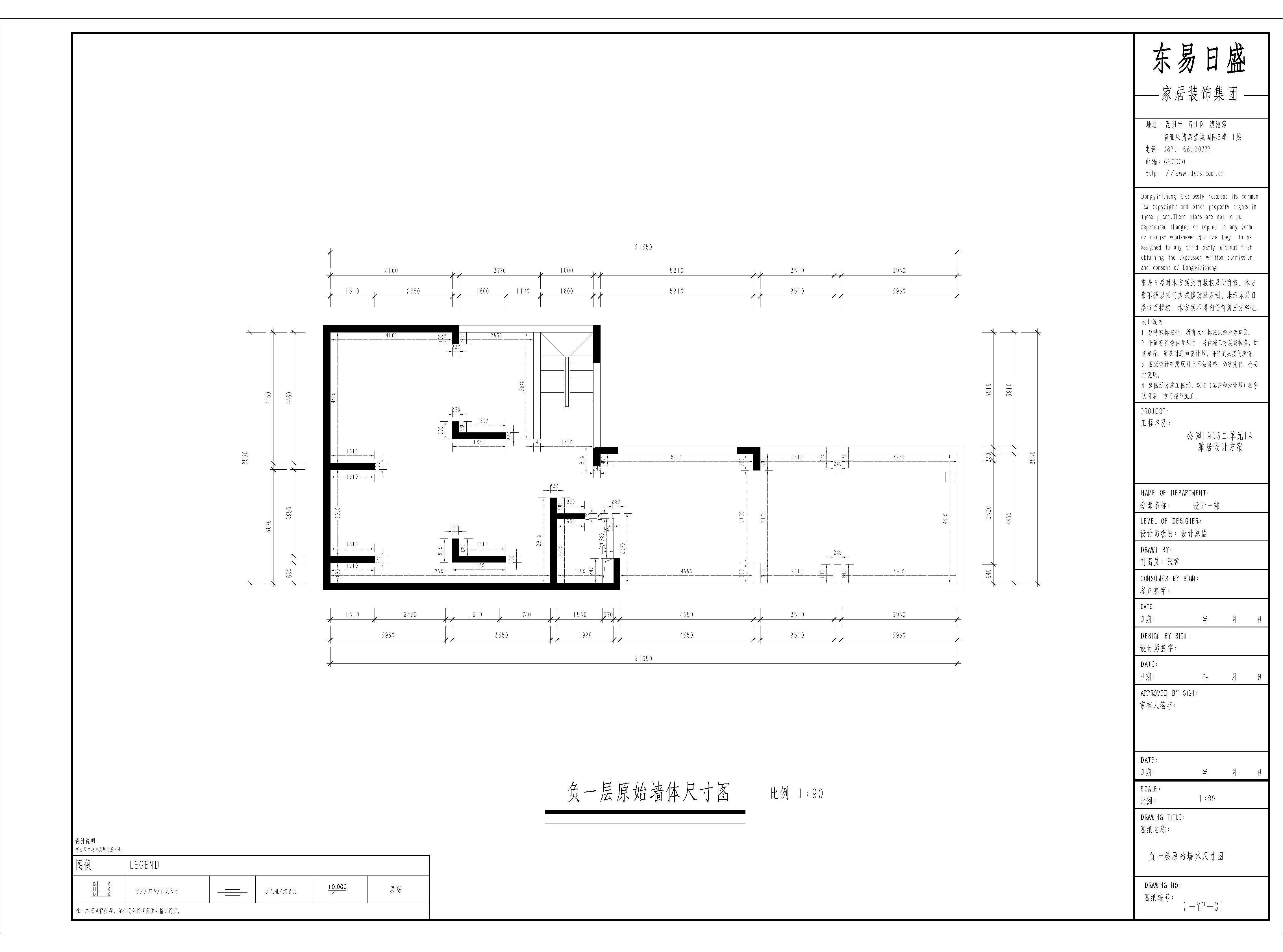 昆明公园1903六室两厅412平米美式风格装修效果图装修设计理念