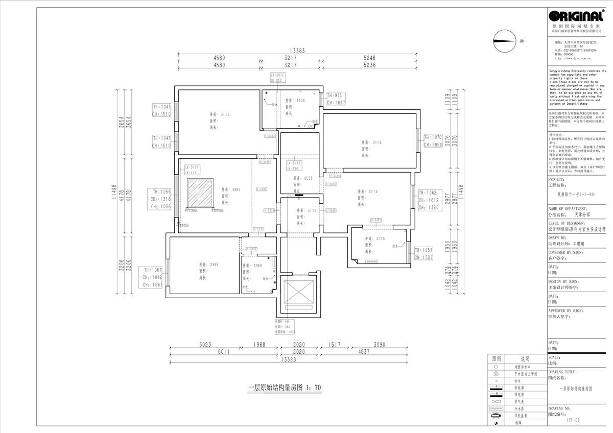 复康路十一号-欧式风格-210平米装修设计理念