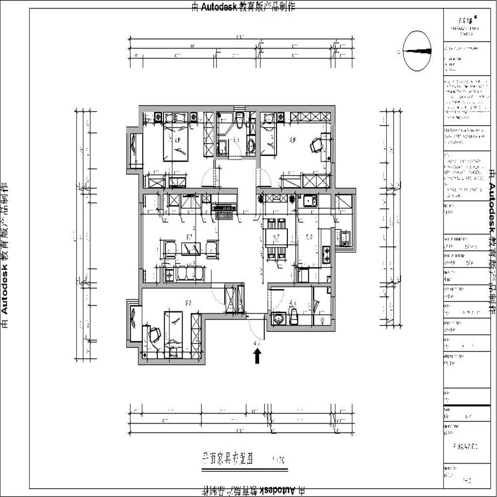 北京大学 125m2 现代简约装修设计理念