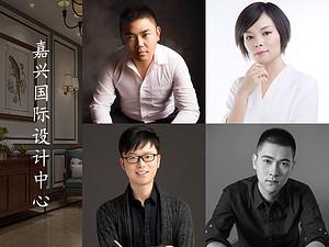 设计师嘉兴国际设计中心(嘉兴)
