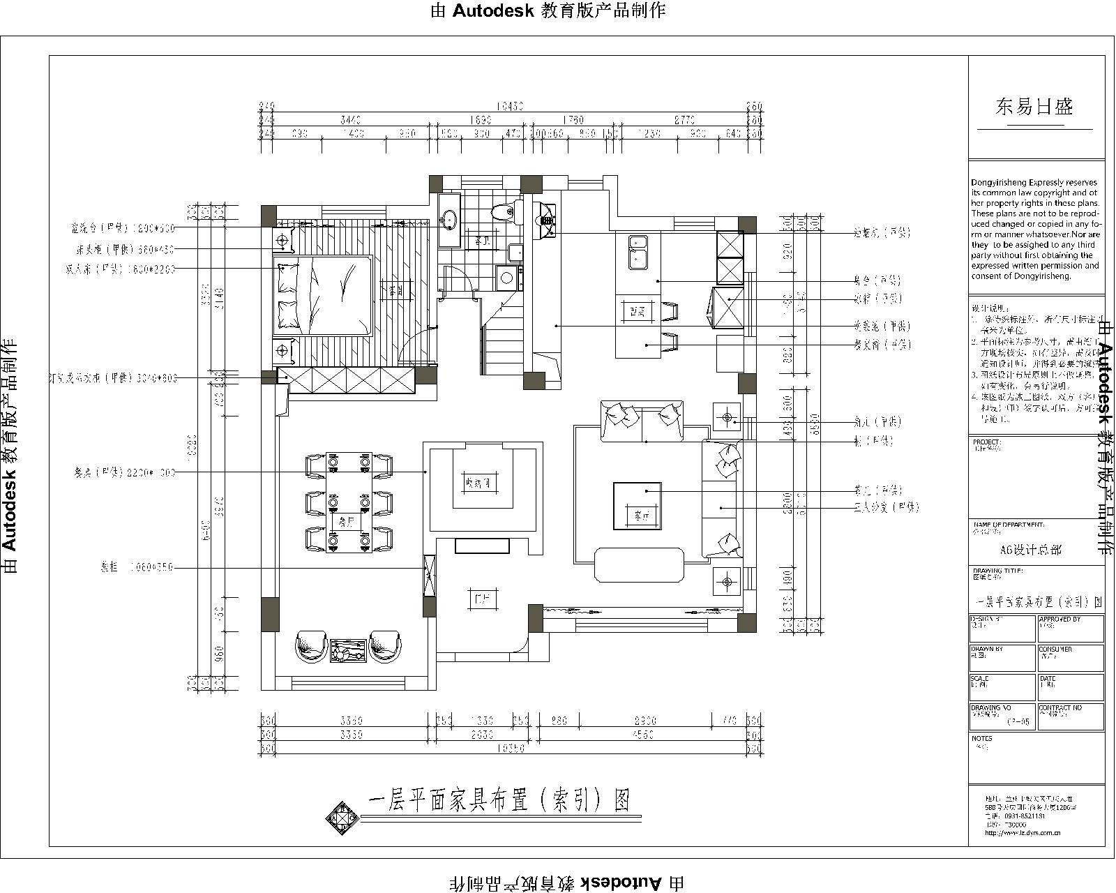 碧桂园-262平米-台式风格装修案例效果图装修设计理念