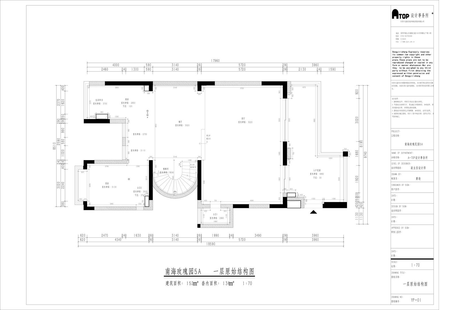 南海玫瑰花园-现代极简风格-369平米复式装修案例装修设计理念